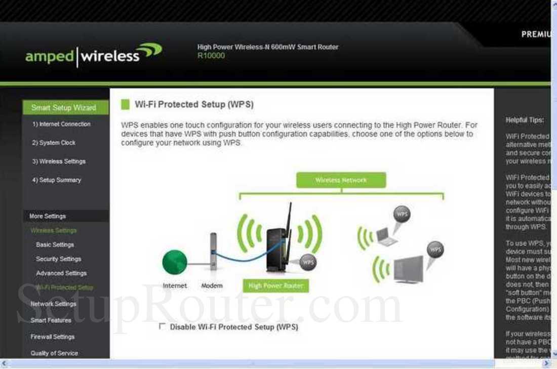 Amped-Wireless R10000 Screensh...