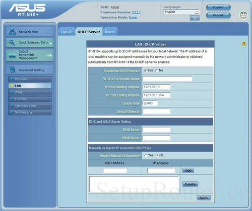 how to change router name asus router