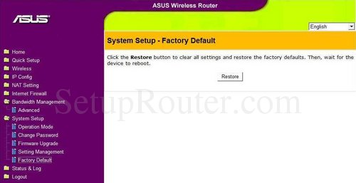 how to change domain server ob asus routeur