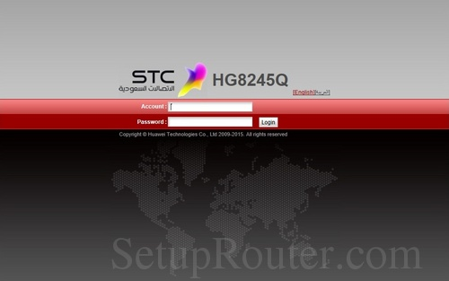 How to Login to the Huawei HG8245Q STC