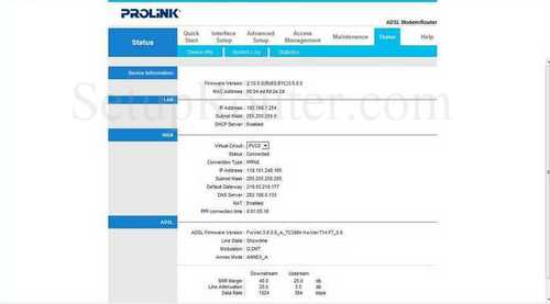 How to change the DNS settings on the Prolink Hurricane-6300GL