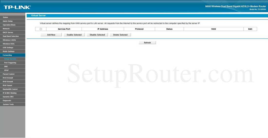 TP-Link TD-W8980 Screenshot Virtual Server