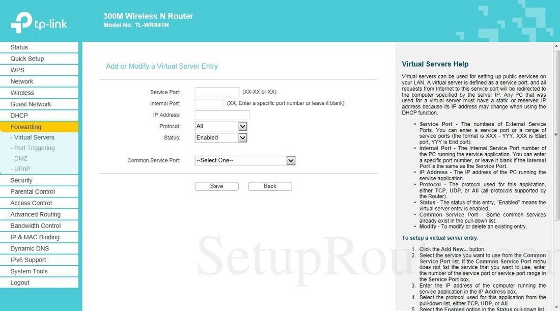 TP-Link TL-WR841N v12 Screenshot VirtualServersAddNew