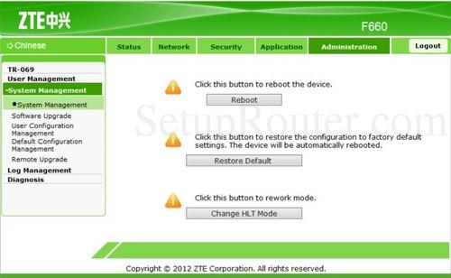ZTE F660 Screenshots