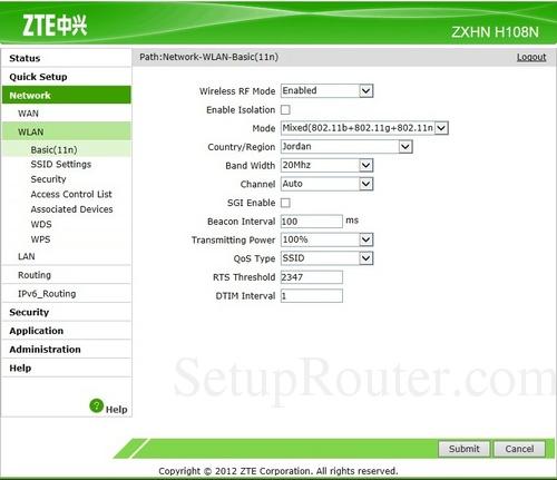 zxhn h108n software upgrade